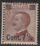 Italien Mi.-Nr. 166 II **