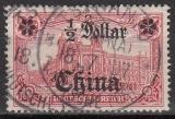 Dt. Kol. China Mi.-Nr. 34 B oo