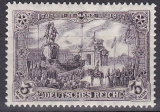 Deutsches Reich Mi.-Nr. 96 A I b ** gepr. BPP