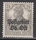 Postgebiet Oberbefehlshaber Ost Mi.-Nr. 1 a **