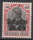 Postgebiet Oberbefehlshaber Ost Mi.-Nr. 10 *