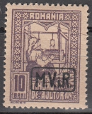 Militärverwaltung in Rumänien Zwang Mi.-Nr. 4 **