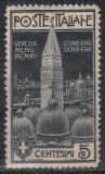 Italien Mi.-Nr. 105 **
