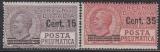 Italien Mi.-Nr. 268/69 **