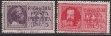 Italien Mi.-Nr. 437/38 **