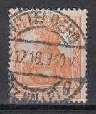 Deutsches Reich Mi.-Nr. 99 a oo gepr.
