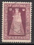 Liechtenstein-Mi.-Nr. 197 oo Attest