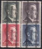 Österreich Mi.-Nr. 693/96 II **