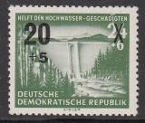 DDR Mi.-Nr. 449 III ** gepr. BPP
