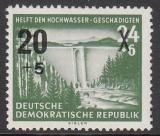 DDR Mi.-Nr. 449 V ** gepr. BPP