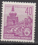 DDR Mi.-Nr. 456 X II ** gepr. BPP
