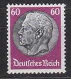 Deutsches Reich Mi.-Nr. 493 ** gepr. BPP