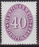 Deutsches Reich Dienst Mi.-Nr. 121 X **