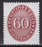 Deutsches Reich Dienst Mi.-Nr. 122 X **