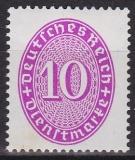 Deutsches Reich Dienst Mi.-Nr. 125 X **