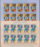 CEPT Aserbaidschan 2006 ** Kleinbogen