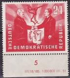 DDR Mi.-Nr. 284 DV **