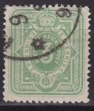 Deutsches Reich Mi.-Nr. 39 c oo gepr.