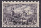 Danzig Mi.-Nr. 12 a **