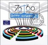 ML - Bulgarien Block 2019 oo