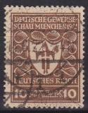 Deutsches Reich Mi.-Nr. 203 b oo gepr.
