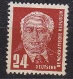 DDR Mi.-Nr. 252 b ** gepr. BPP