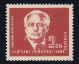 DDR Mi.-Nr. 254 bb ** Kurzbefund