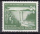 DDR Mi.-Nr. 431 **