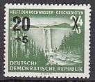 DDR Mi.-Nr. 449 **