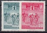 DDR Mi.-Nr. 470/1 **