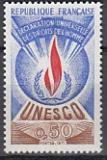 Frankreich-UNESCO Mi.-Nr. 12 **