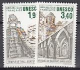 Frankreich-UNESCO Mi.-Nr. 37/38 **