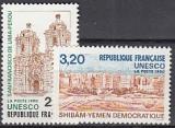 Frankreich-UNESCO Mi.-Nr. 41/42 **