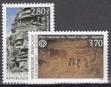 Frankreich-UNESCO Mi.-Nr. 45/46 **