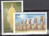 Frankreich-UNESCO Mi.-Nr. 49/50 **