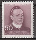 DDR Mi.-Nr. 535 **