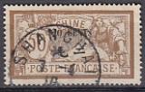 Frankreich Mi.-Nr. 97 x oo