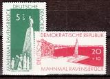 DDR Mi.-Nr. 566/7 **