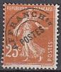 Frankreich Mi.-Nr. 215 V oo