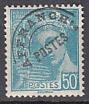 Frankreich Mi.-Nr. 386 V oo