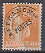Frankreich Mi.-Nr. 390 V oo