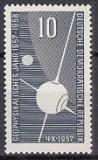 DDR Mi.-Nr. 603 **