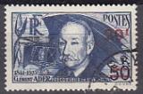 Frankreich Mi.-Nr. 495 b oo