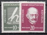 DDR Mi.-Nr. 626/27 **
