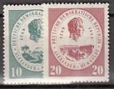 DDR Mi.-Nr. 684/5 **