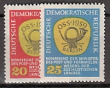 DDR Mi.-Nr. 686/7 **