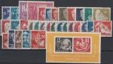 DDR Jahrgang 1950 postfrisch