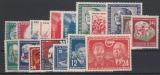 DDR Jahrgang 1951 postfrisch