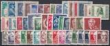 DDR Jahrgang 1952 postfrisch