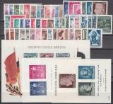 DDR Jahrgang 1955 postfrisch